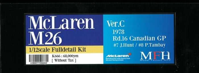 K666  【Ver.C】 McLaren M26   1/12scale Fulldetail Kit