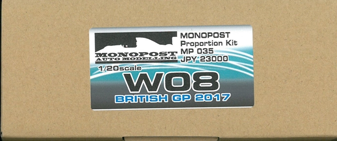mp035  W08 BRITISH GP 2017  1/20Proportion kit