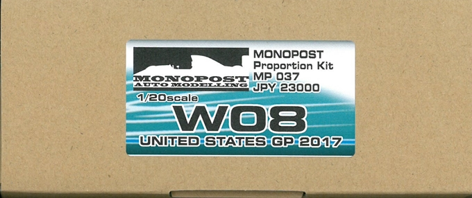mp037  W08 UNITED STATES GP 2017  1/20Proportion kit
