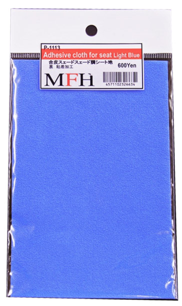 P1113  Adhesive cloth seat Light Blue 10cmx15cmサイズ 1枚入り