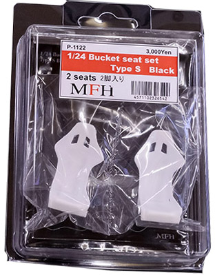 P1122  Bucket Seat Set  Type S   BLACK  1/24scale
