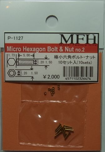 P1127  Micro Hexagon Bolt &Nut set  no.2