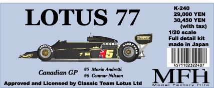 K240 LOTUS77 CanadianGP #5#6 1/20scale Full detall kit