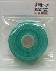 bp782  指保護テープ  研磨時の熱でのやけどを防ぎます。