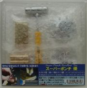 bp880  スーパーポンチ優 Super Punch Excellent Yuu 【刃のないポンチ】