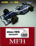 csb005 オーダーメイド完成模型 【 Ver.A】 Williams  FW16  Brazilian GP  1/43scale Multi-Material Kit