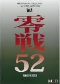 """【メール便のみ送料無料】  """"零戦52 ZERO FIGHTER"""" in Detail"""""""