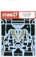 CD20031 1/20  CG901B   Carbon decal (T社1/20 CG901B対応)