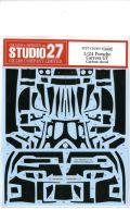 CD24014.jpg