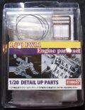 FP20126 1/20 FW11 Engine parts set (T社1/20FW11)