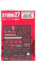 FP24187  1/24 ST165 Safari 1990 Upgrede Parts (A社1/24対応)