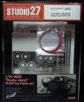 """FP24190  1/24  962C """"6spoke"""" Detail Up Parts set (H社1/24対応)"""