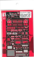 FP24192 1/24 Delta HF integrale 16v Upgrade Parts (H社1/20対応)