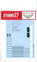 "FP24196 1/24 Car Namber Plate decal   "" 関東2 "" 群馬.栃木.茨城.東京"