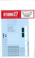 "FP24197 1/24  Car Namber Plate decal""北海道東北"" (1/24対応)"