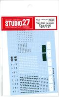 "FP24199 1/24 Car Namber Plate decal ""関西/近畿""   (1/24対応)"