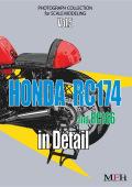 """【メール便のみ送料無料】  """"HONDA RC174 and RC166 in Detail"""""""