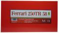 K553 Ferrari 250TR 58  1/12scale Proportion Kit (プロポーションキット)