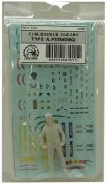 """R043-0003 : """"DIVE NINE"""" Figure Series 1/43scale """"Driver Type A.P [Standing]"""