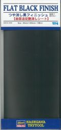 TF4 つや消し黒フィニッシュ (極薄で伸びる)【曲面追従艶消しシート】