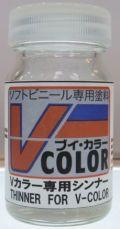 Vcplor-1.JPG