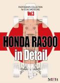 """【メール便""""送料無料""""】 """"HONDA RA300 in Detail""""   製作参考資料本"""