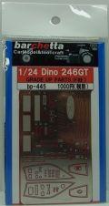 bp445 1/24   Dino 246GT  DETAIL UP PARTS (F社1/24対応)