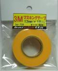 bp738 3M マスキングテープ 12mm×18M