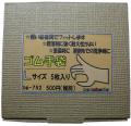bp752  ゴム手袋 Lサイズ 軽く薄手でフィット感・耐久性と軽溶剤に強い。