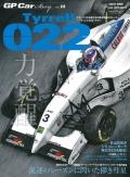 "gpcar-no14  Tyrrell 022   【メール便""送料無料""】(三栄書房)"