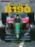 """gpcar-no15  Benetton B190  【メール便""""送料無料""""】(三栄書房)"""