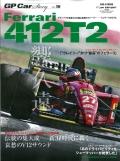 """gpcar-no16  Ferrari 412T2  【メール便""""送料無料""""】(三栄書房)"""