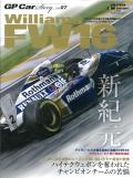 """gpcar-no7   Williams FW16  【メール便""""送料無料""""】(三栄書房)"""