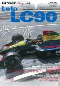 """gpcar-no9   Lola LC90   【メール便""""送料無料""""】(三栄書房)"""