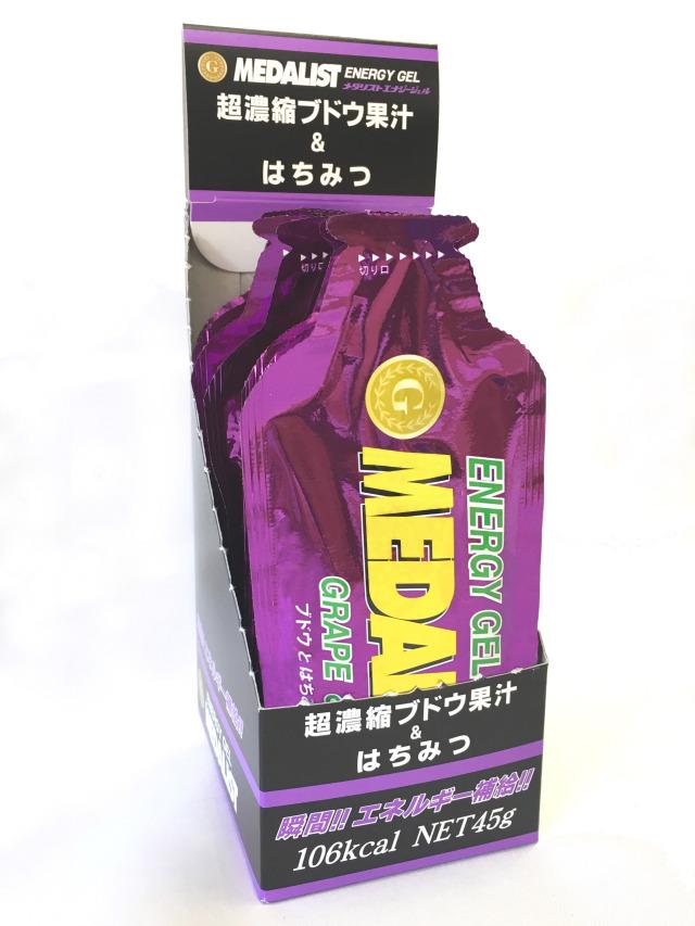 エナジージェルMEDALIST ブドウ12袋入り(メール便送料含む)