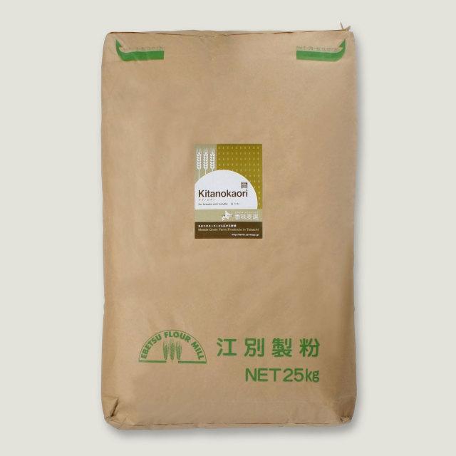 【送料込】【前田農産の十勝・ほんべつ町産100%小麦粉】きたほなみ25KG