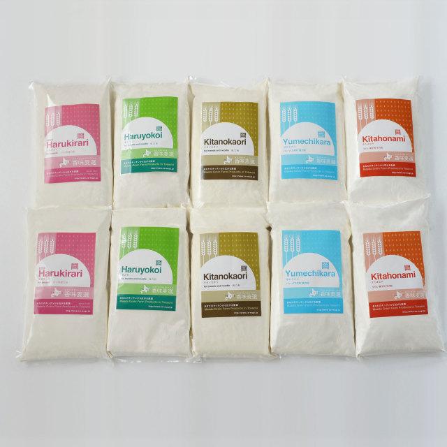 【送料込】【前田農産の十勝・ほんべつ町産100%小麦粉】アラカルト1KG 10袋セット