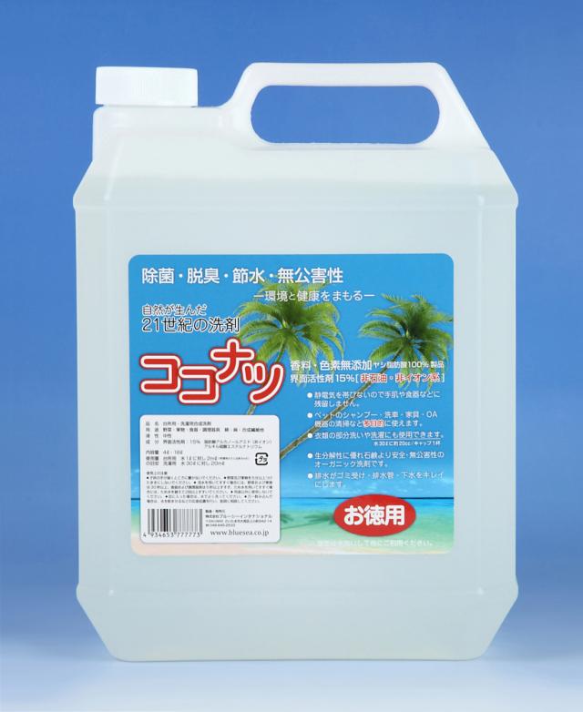 ココナッツ洗剤,ココナツ洗剤,多目的洗剤,,お徳用4リットル缶,