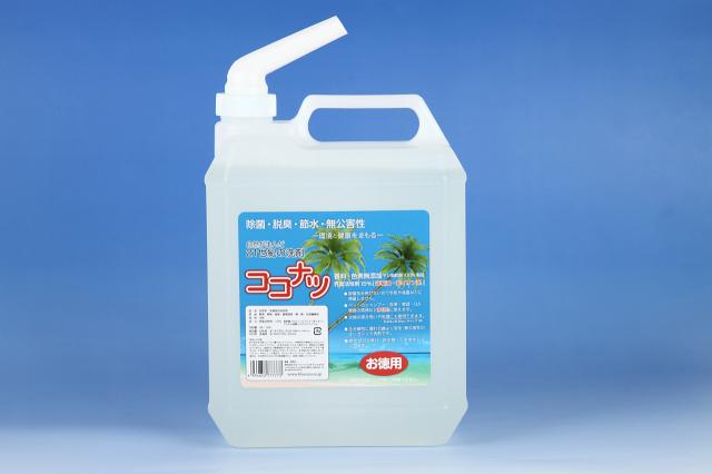 ココナッツ洗剤,ココナツ洗剤,お徳用4リットル,オリジナル専用ノズル収納方法,
