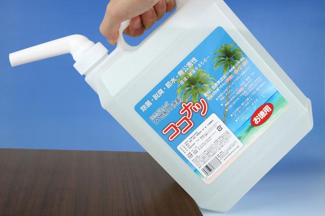 ココナッツ洗剤,ココナツ洗剤,お徳用4リットル,オリジナル専用ノズル使い方,