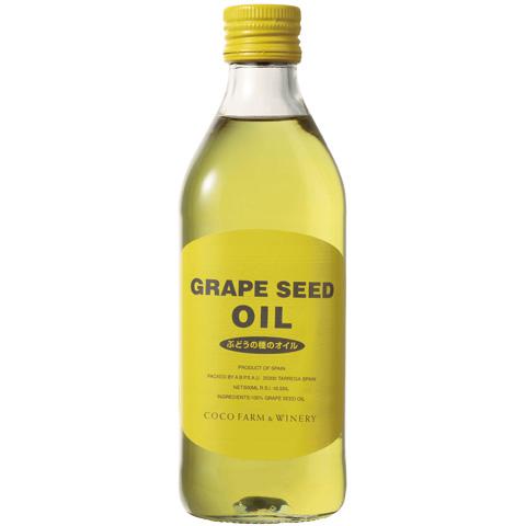 葡萄の種のオイル