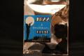 【シーンに合わせたスタイル珈琲】 ジャズを聴きながら飲みたいブレンド