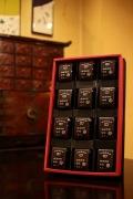 [ギフトセット]炭火焙煎 コーヒーゼリー12個セット
