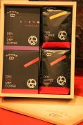[プレミアムギフトセットA]ワンドリップコーヒー 2箱(10袋)×コーヒー豆200g 2袋