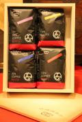[プレミアムギフトセットB]コーヒー豆200g×4袋 (ストロングブレンド + 3種類選択可能)