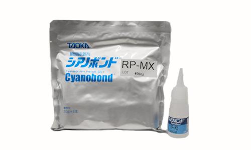 シアノボンドRP-MX(20g) / 中粘度タイプ