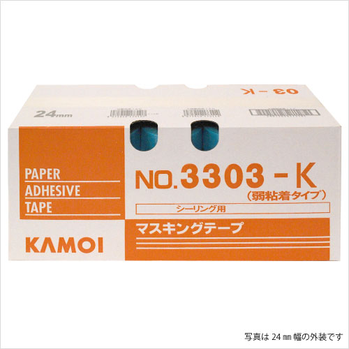 シーリング用マスキングテープ【KAMOI (カモイ)3303-K】/ カラーマーケット