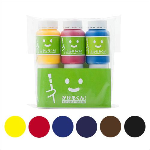 布用絵の具「かけるくん!」 6色大容量パック / 洗濯しても色落ちしません  /  カラーマーケット