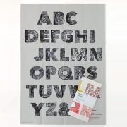 鹿児島 睦/ZUAN & ZOKEI/図案ポスター(B2)/ZUAN Letters(全2色)