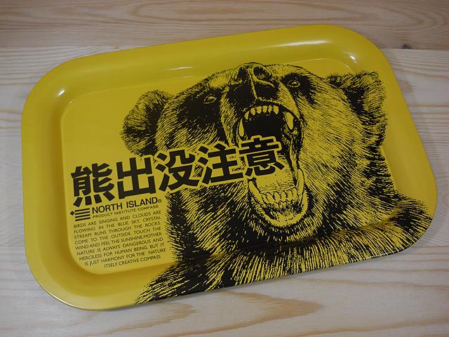 熊出没 角トレー